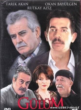 турецкий сериал на русском языке красная косынка