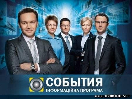 Донбасс новости 2016 видео