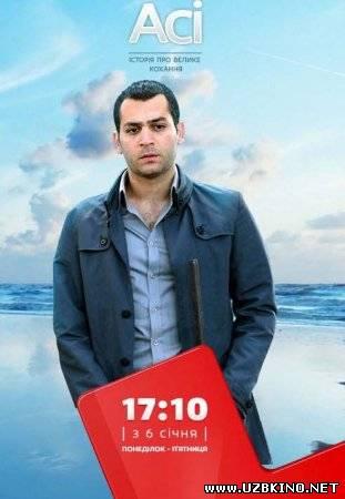 Турецкие сериалы на русском языке Смотреть турецкие