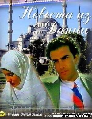 На сайте турецуий сериал фильм