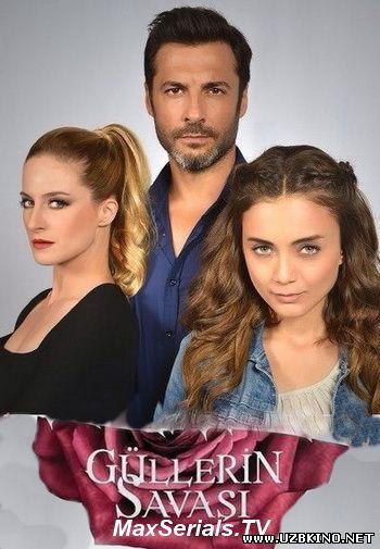 Бесплатно смотреть онлайн сериал турецкий кумуш все серии на узбекиски языком фото 666-167