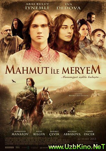 «Турецкие Сериалы Про Бедную Девушку И Богатого Парня» — 2011