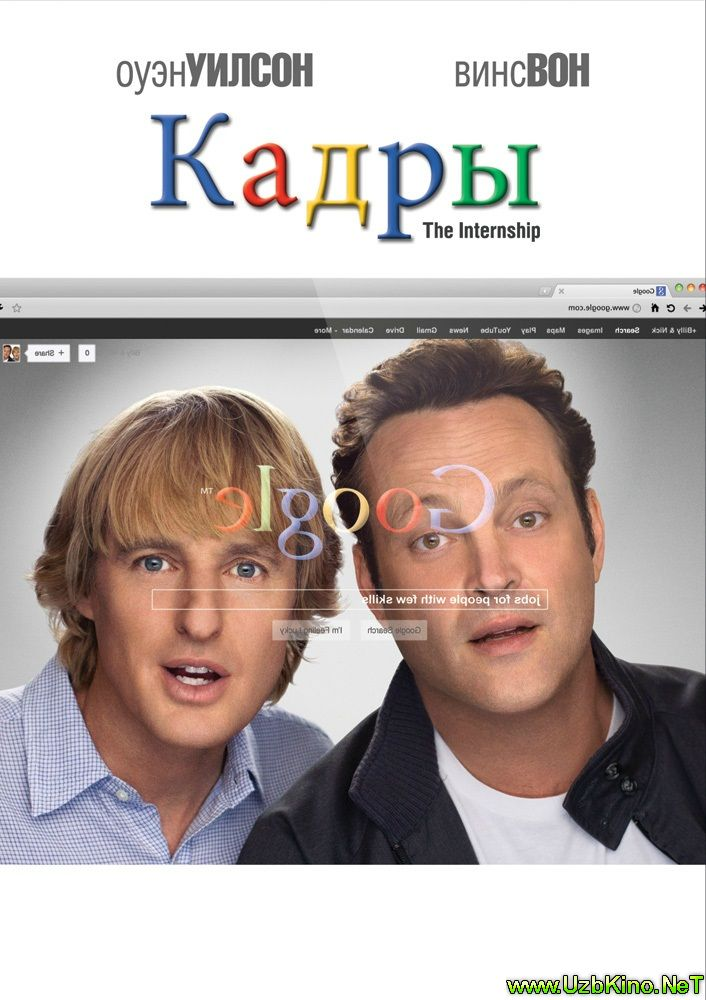 Русский казакски узбекски секс бесплатно 6 фотография