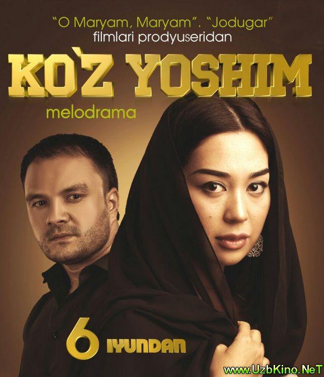 Uzbek Kino 2015 смотреть онлайн и бесплатно: Ko'z Yoshim / Коз йошим (Yangi Uzbek Kino 2015)