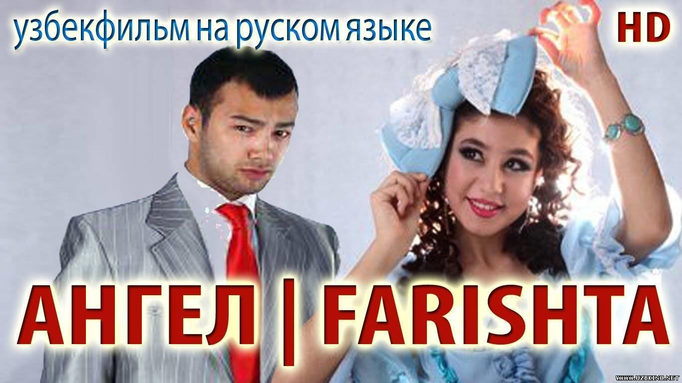 Порно онлайн фильм русским переводом, полюбить женщину сзади видео