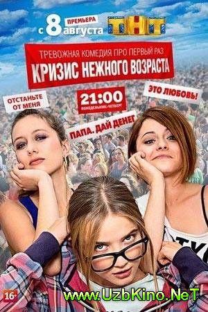 Эсмеральда сериал ялхон асираси узбек тилида фото 450-593